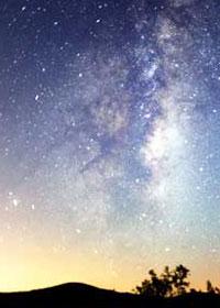 北大路流星