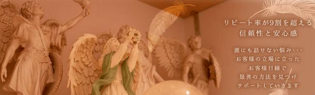 安城市の占い・ヒーリングの館 | 癒しの宮殿 Flower of Life