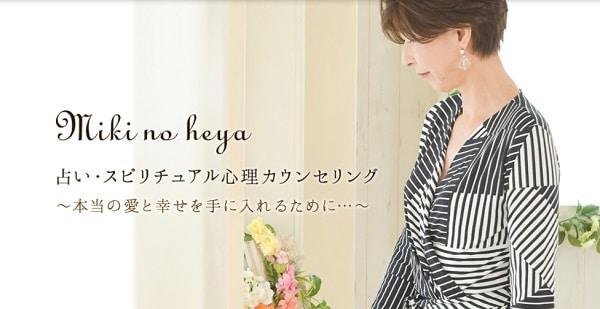 宮妃の部屋公式サイト